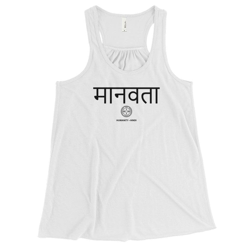 HUMANITY - Hindi Flowy Racerback Tank Mindful T-Shirt Co.