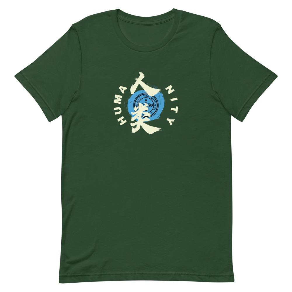 Humanity Chinese T-Shirt Mindful T-Shirt Co.