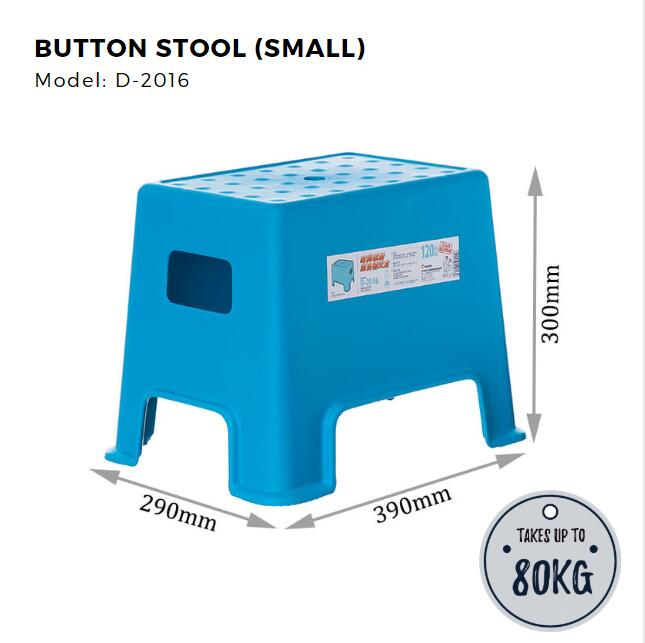 Citylife Button Stool - Small - D-2016