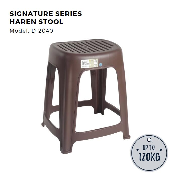Citylife Signature Haren Stool - D2040