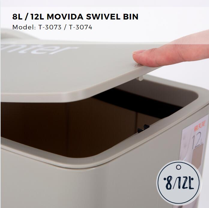 Citylife Movida Swivel Bin - 8 or 12L