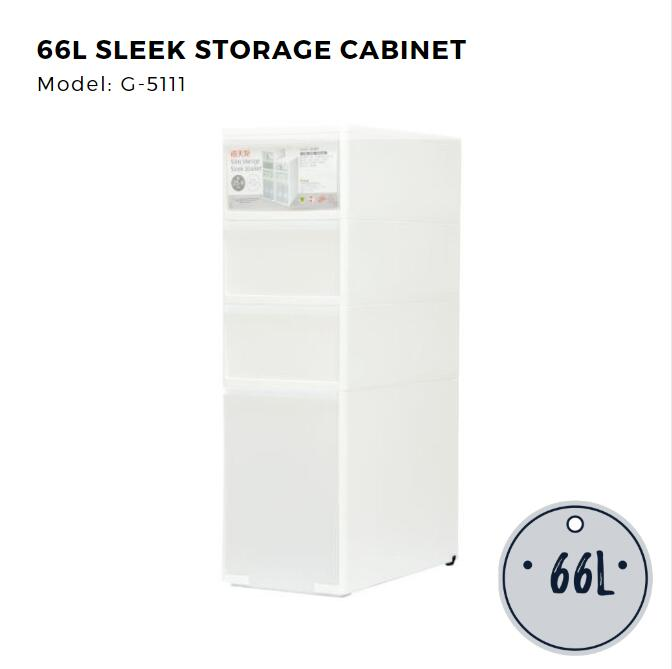 Citylife Sleek Storage Cabinet - 66L - G5111