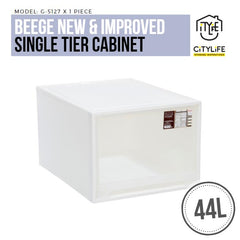 Citylife - Signature Single Tier Drawer 44L