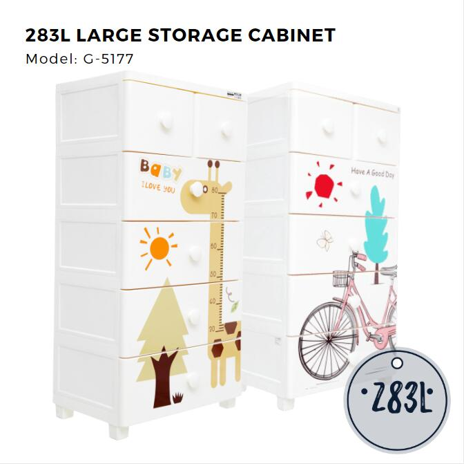Citylife Large Storage Cabinet - 283L