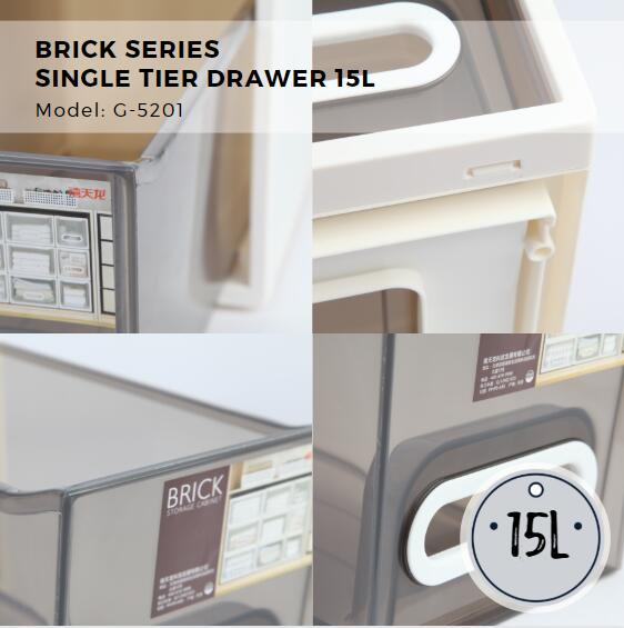 Citylife Brick Series Single Tier Drawer - 15L - G5201
