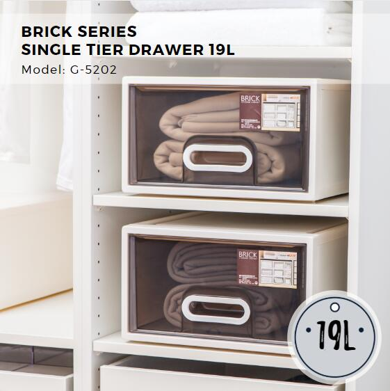 Citylife Brick Series Single Tier Drawer - 19L - G5202