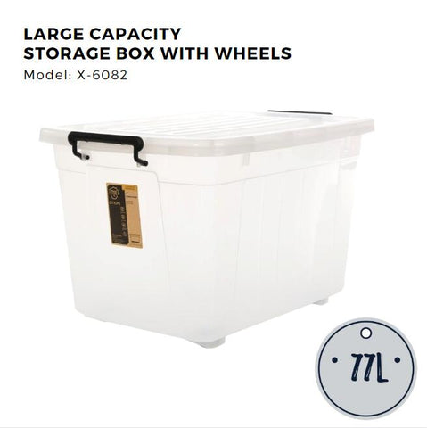 Citylife Large Storage Container with Wheels - 77L - X6082