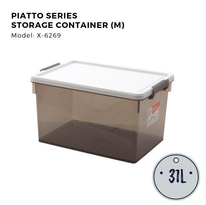 Citylife Piatto Series - Storage Container (M) - 31L