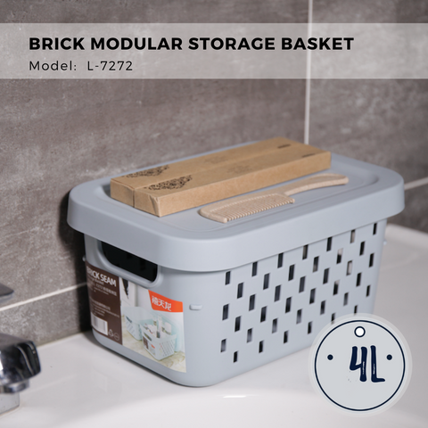 Citylife Brick Modular Storage Basket - Small Size 4L - L7272 (1 Piece)