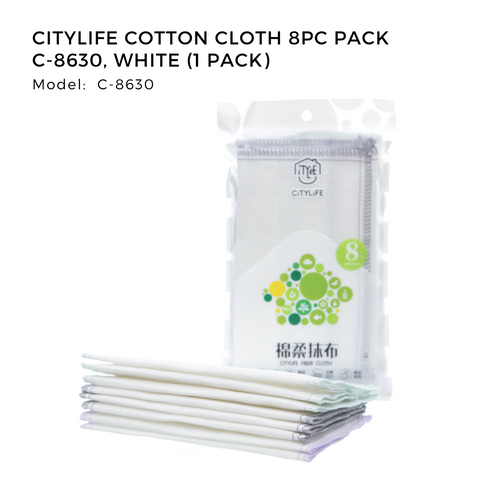 Citylife Cotton Cloth 8pc Pack C-8630, White (1 Pack)