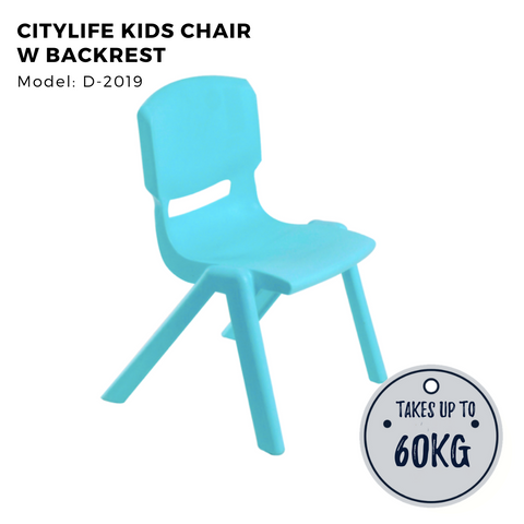 Citylife Kids Chair With Backrest - D2019