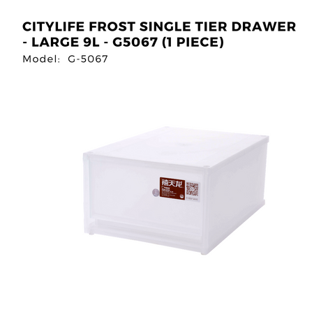 Citylife Frost Single Tier Drawer - Large 9L - G5067 (1 Piece)