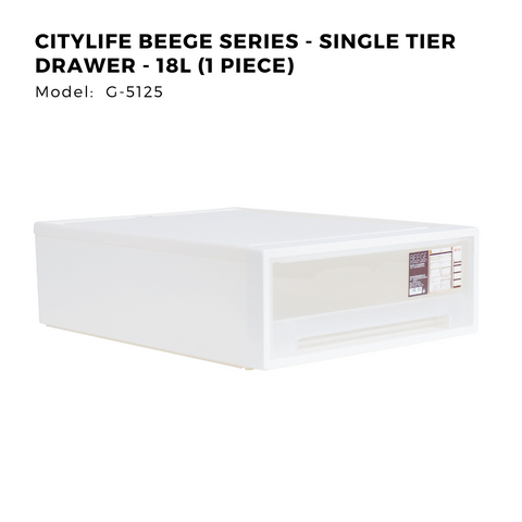 Citylife Beege Series - Single Tier Drawer - 18L - G-5125 (1 Piece)