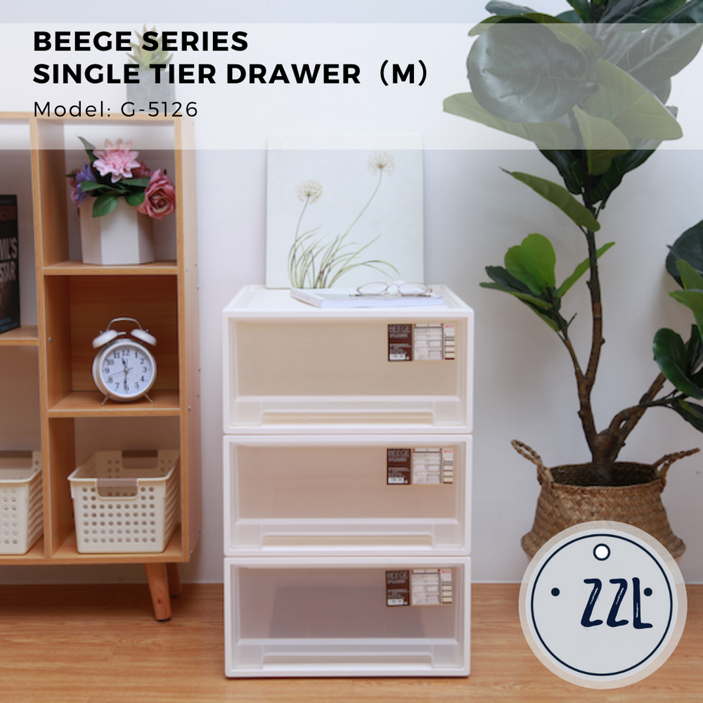 Citylife Beege Series - Single Tier Drawer - 22L - G5126