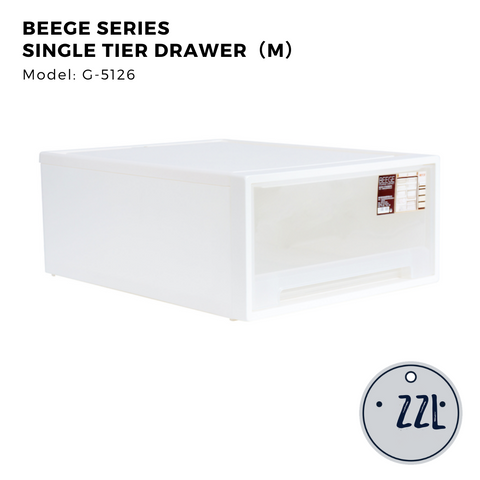 Citylife Beege Series - Single Tier Drawer - 22L - G5126 (1 Piece)
