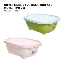 Citylife Meng Fun Basin Box 7.5L - H-7183 (1 Piece)