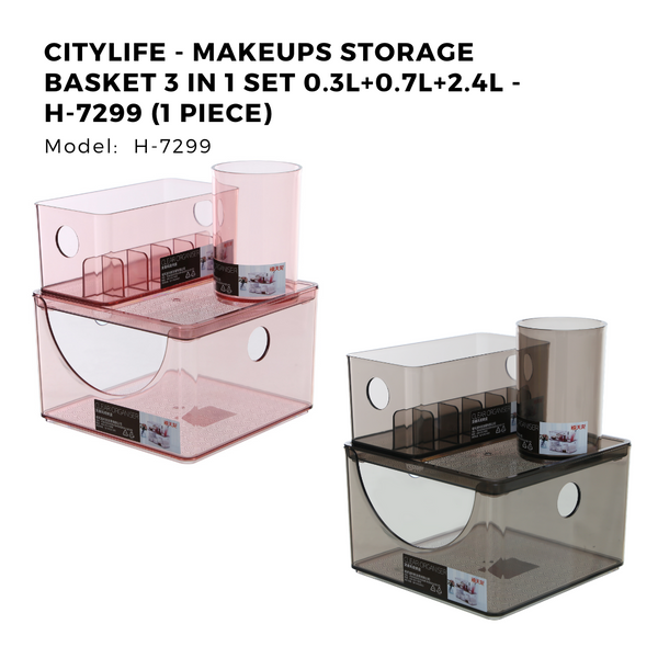 Citylife Makeups Storage Basket 3 in 1 set 0.3L+0.7L+2.4L - H7299 (1 Piece)