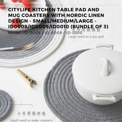 Citylife Kitchen Table Pad and Mug Coasters With Nordic Linen Design - Small/Medium/Large - ID0008/ID0009/ID0010 (Bundle of 3)