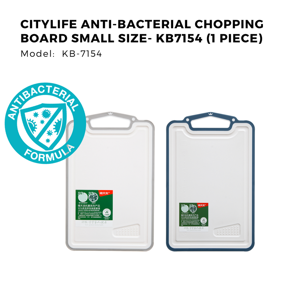Citylife Anti-bacterial Chopping Board Small Size - KB7154 (1 Piece)