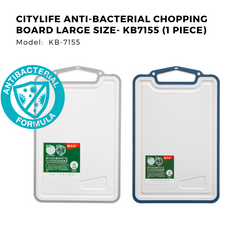 Citylife Anti-bacterial Chopping Board Large Size - KB7155 (1 Piece)