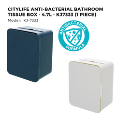 Citylife Anti-Bacterial Bathroom Tissue Box - KJ7333 (1 Piece)