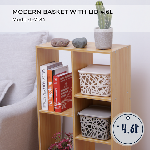 Citylife Modern Basket With Lid 4.6L - L7184