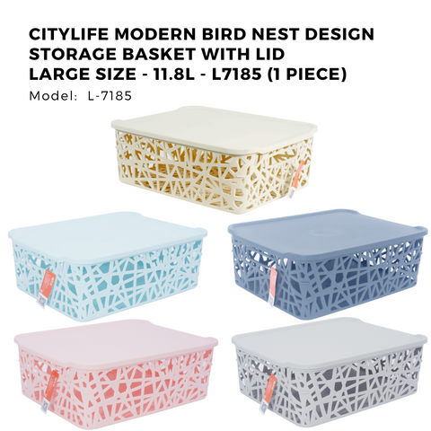 Citylife Modern Bird Nest Design Storage Basket with Lid Large Size - 11.8L - L7185 (1 Piece)