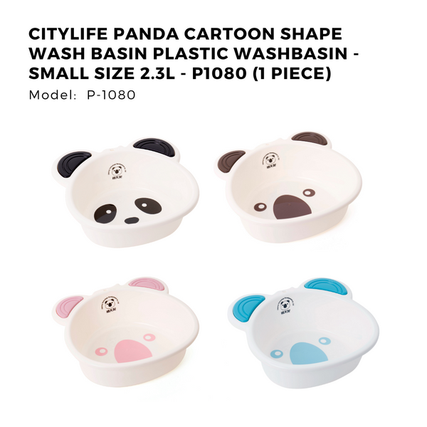 Citylife Panda Cartoon Shape Wash Basin Plastic Washbasin - Small Size 2.3L - P1080 (1 Piece)
