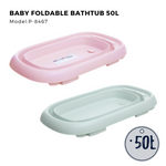 Citylife Baby Foldable Bathtub 50L - P8467