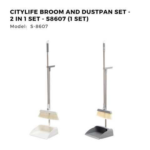 Citylife Broom and Dustpan Set - 2 in 1 Set - S8607 (1 Set)