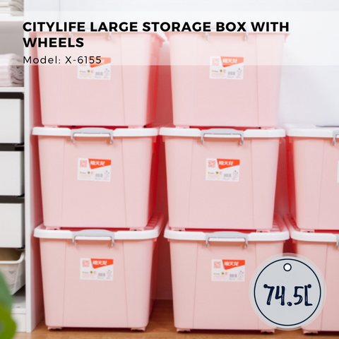 Citylife Large Storage Box with Wheels (74.5L)