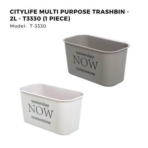 Citylife Multi Purpose Trashbin - 2L - T3330 (1 Piece)