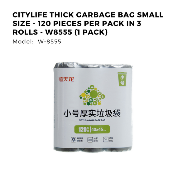 Citylife Thick Garbage Bag Small Size - 120 pieces per pack in 3 rolls - W8555 (1 Pack)