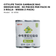 Citylife Thick Garbage Bag Medium Size - 90 pieces per pack in 3 rolls - W8556 (1 Pack)