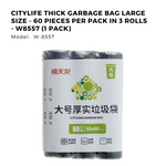 Citylife Thick Garbage Bag Large Size - 60 pieces per pack in 3 rolls - W8557 (1 Pack)