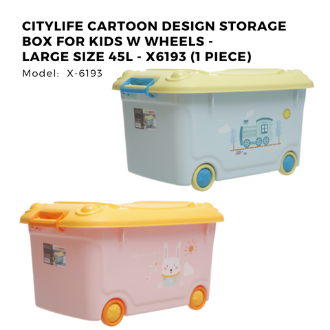 Citylife Cartoon Design Storage Box for Kids w Wheels - Large Size 45L - X6193 (1 Piece)