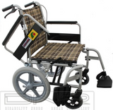 SANCTION Lightweight Detachable Pushchair Foldback With Assisted Brakes