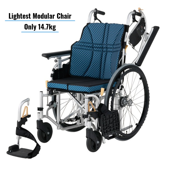 NA-U7 Lightweight Folding Detachable Positioning Wheelchair