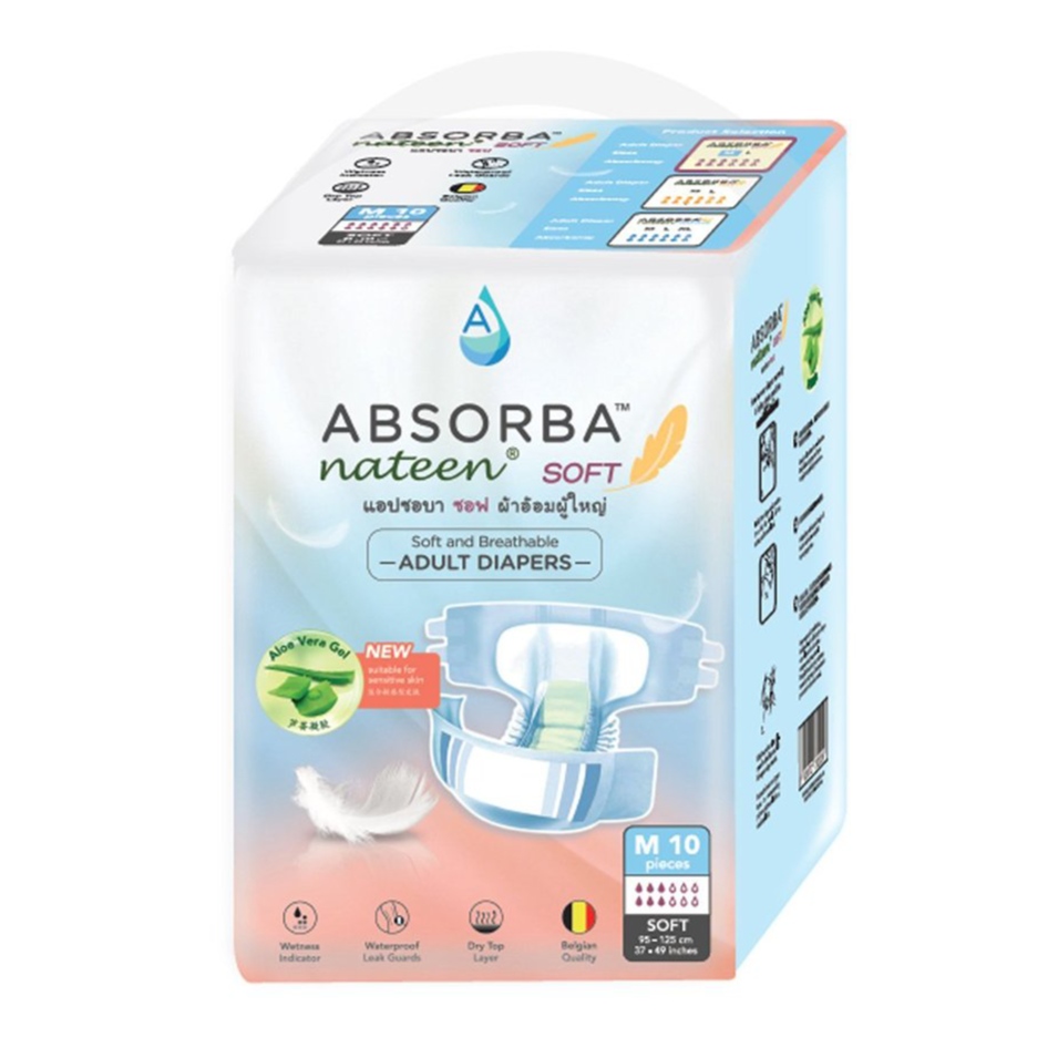 Absorba Nateen Soft Adult Diapers - DNR Wheels
