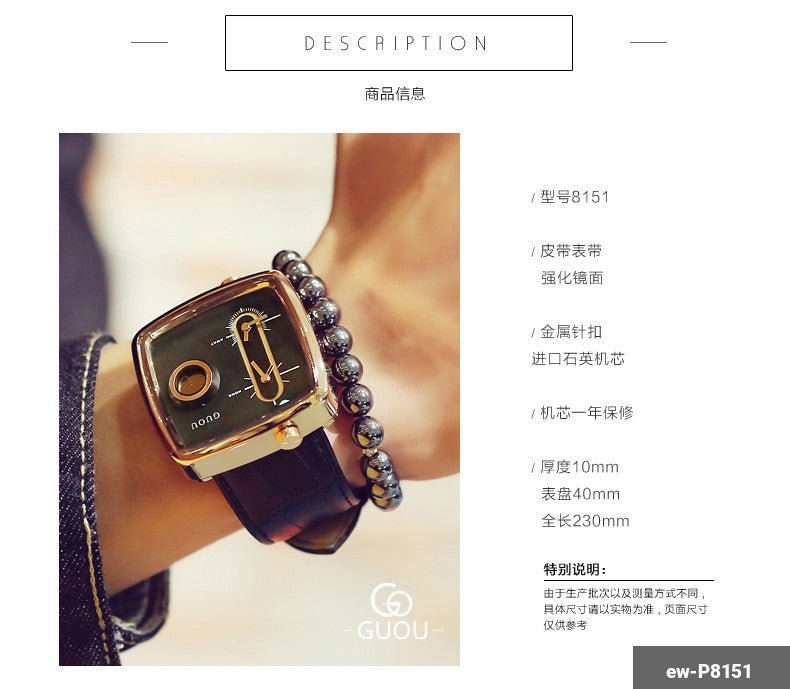 Man Watch ew-P8151
