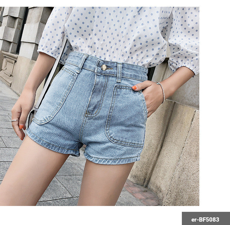 Woman Shorts er-BF5083