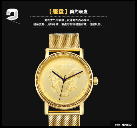 Men Watch ews-N2032