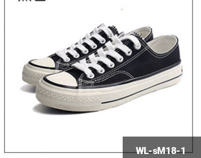 Man Shoes WL-sM18-1