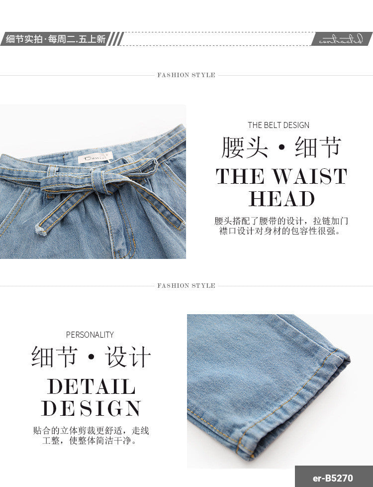 Image of Woman Jeans er-B5270