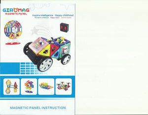 Playmag 48 Piece Magnetic Building Panels (TP48)