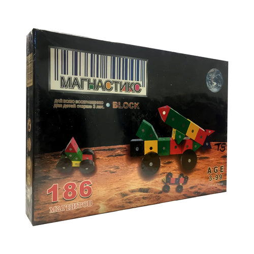 Magnastix Wooden Magnetic Building Blocks (T5)