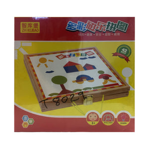 42 pieces Colorful Wooden Magnetic Puzzle Blocks (T8029)