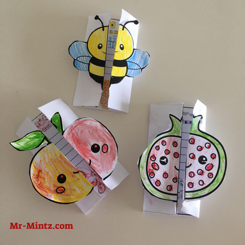 Pomegranate, Apple and Bee Folding Cards for Rosh Hashanah