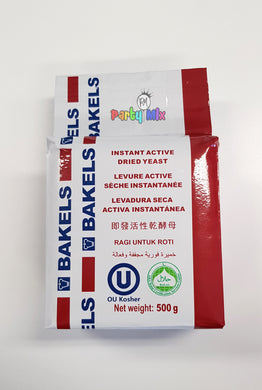 Instant Active Dried Yeast 500g