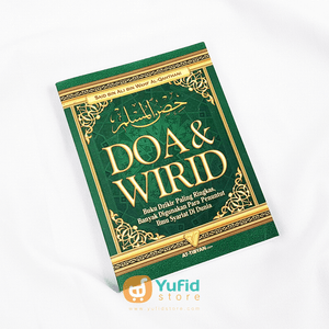Buku Do'a dan Wirid